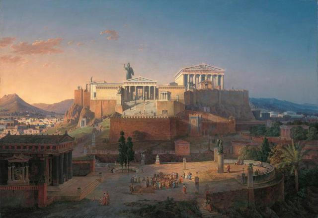 Acropolis Recreation